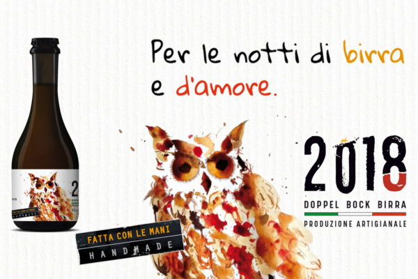 2018, LA NUOVA LIMITED EDITION DI OTUS.